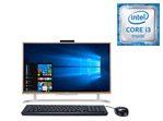All in One Acer AC22-760 Ci3 8GB/1TB 21.5""