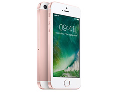 Apple iPhone SE Color Oro Rosa 32GB